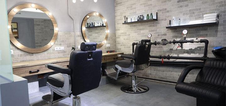 Стрижка бороды, мужская стрижка в салоне красоты «ES Beauty Bar»