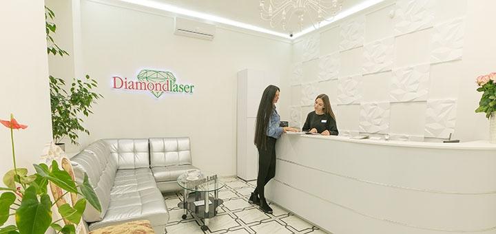 Удаление рубцов, растяжек, пигментных пятен в клинике лазерной косметологии «Diamond Laser»