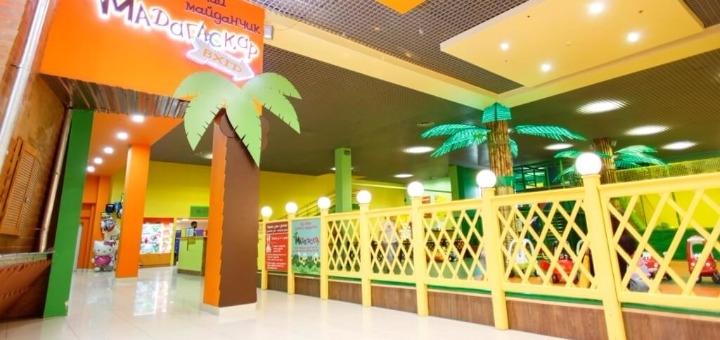 Входной билет в парк развлечений «Мадагаскар» в РЦ «Блокбастер»