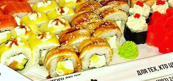 Скидка до 50% на суши-сеты «Омакасе», «Фудзи» и на остальное меню кухни от доставки «Cutfish»