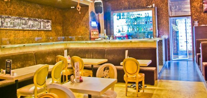 Скидка 50% на меню кухни в семейном итальянском ресторане «Mafia» в ТРК «Украина»
