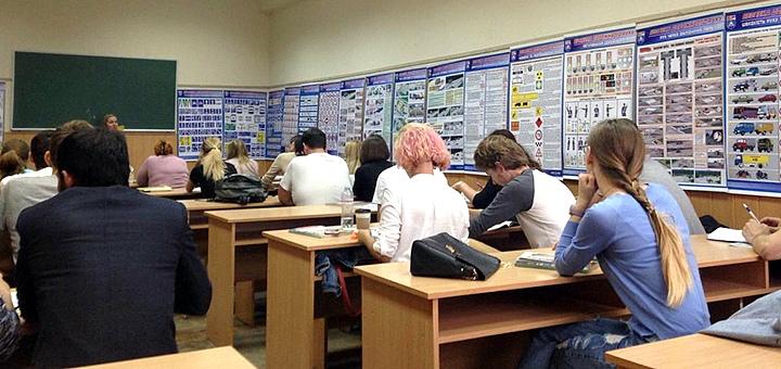 Скидка 35% на полный курс обучения вождению по категории В от автошколы «Евродрайв»