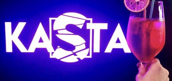 Знижка 40% на меню кухні, кальяни і гарячі напої у барі «Kasta lounge»