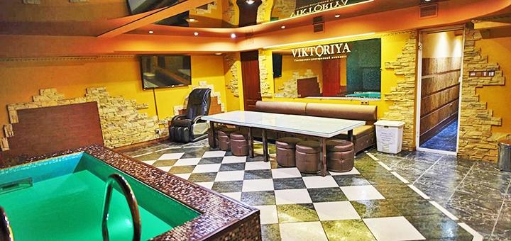 От 2 дней отдыха с завтраками в гостинично-ресторанном комплексе «Viktoriya Family» в Киеве
