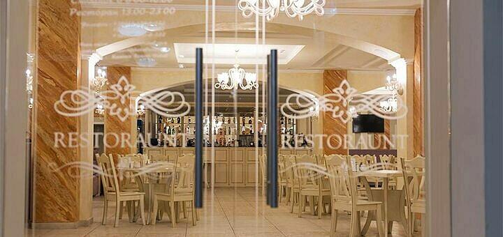 Выиграй романтический осенний отдых для двоих в отеле «Казимир» в Буковеле!