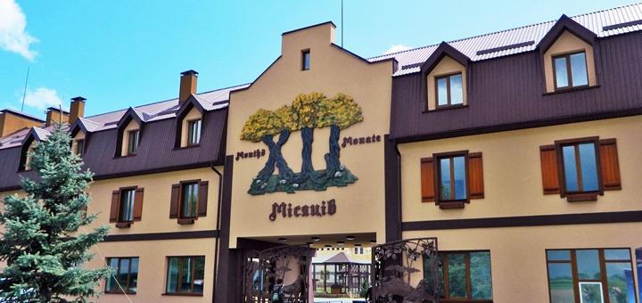 До 3 входных билетов для взрослых и детей в парк «XII Месяцев» по 31.03.2021