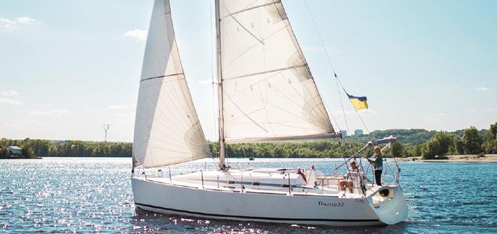 Скидка 40% на трехчасовую прогулку по Днепру на яхте «Пилар» от «La Vita yachting»