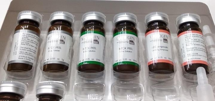 Нано-пилинг «B-Tox peel» в косметологическом кабинете «Kosmo.VS»