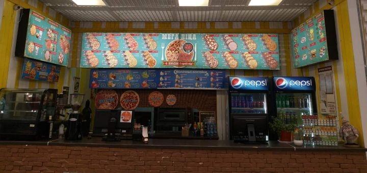 Скидка 40% на все меню пиццы от пиццерии «Becon`s Pizza» в ТЦ «Art Mall»