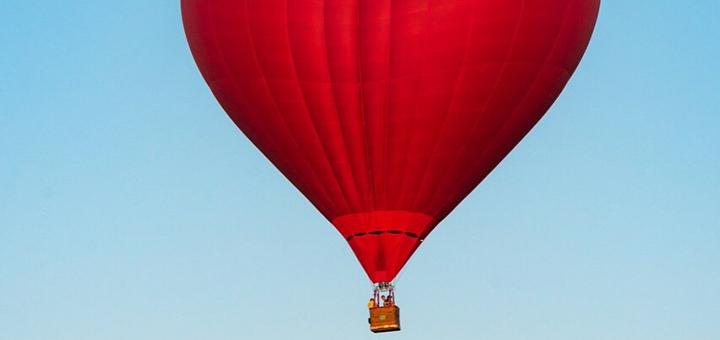 Скидка 26% на полет на воздушном шаре в виде сердца от компании «Polyot»
