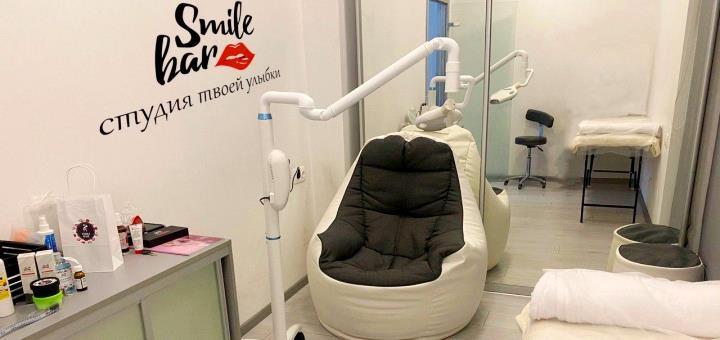 Скидка до 74% на косметическое отбеливание зубов до 18 тонов в студии «Smile Bar Подол»