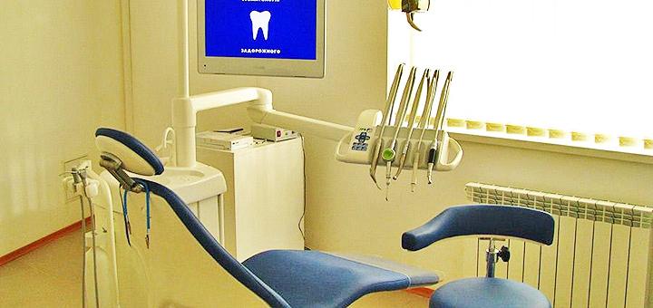 Ультразвуковая и Air-Flow чистка зубов в Стоматологии Задорожного