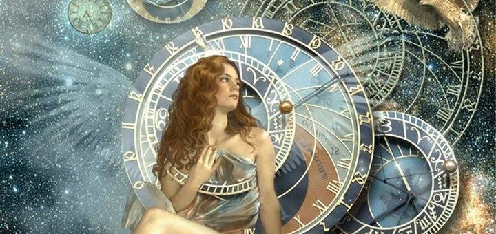 Консультация астронумеролога по раскрытию вашей кармической задачи для жизни
