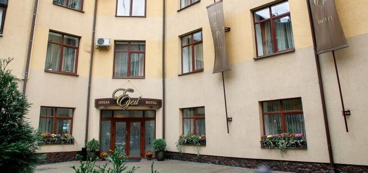 От 3 дней отдыха с завтраками в отеле «Эдем» в центральной части Львова