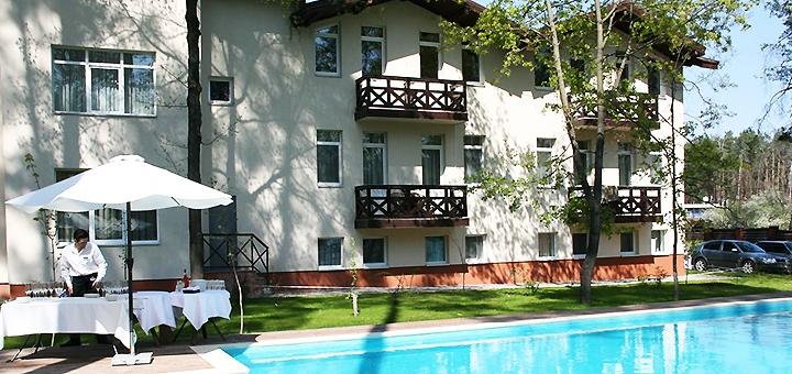 От 3 днейотдыха в комплексе «Viktoria Park Hotel» под Киевом