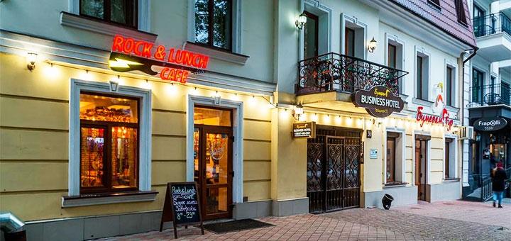 От 2 дней отдыха в отеле «Boomerang Business hotel» в Одессе