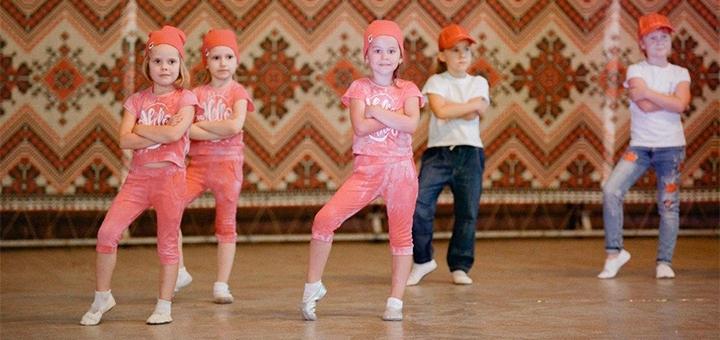 До 24 занятий танцами для детей и подростков в студии «ArtDream Studio»