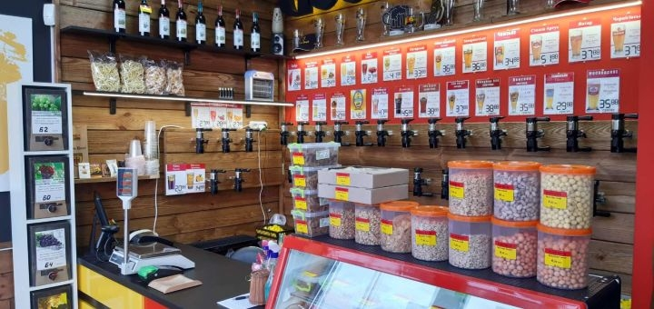 Скидка 50% на напитки в магазине разливного пива «Good Beer»