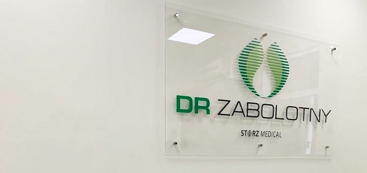 Обследование у гинеколога в медицинском центре «Клиника доктора Заболотного»