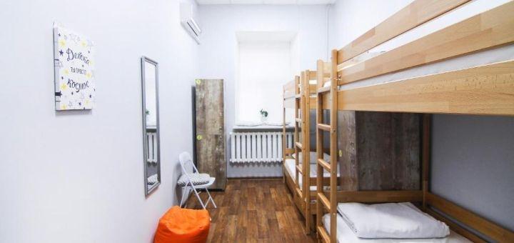 От 3 дней отдыха в хостеле «Hostel51» в Одессе