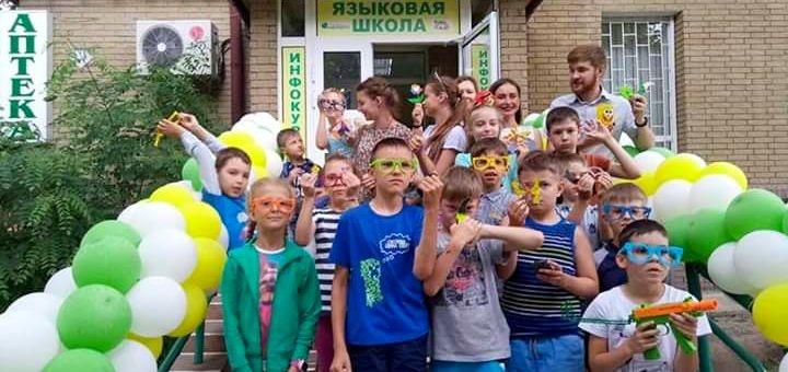 5 будних дней посещения детского дневного языкового лагеря «Инфокурсенок»