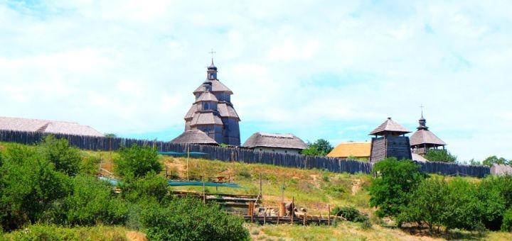 Тур «Вихідний у Запоріжжі» от туристического агентства «Зовнішсервіс»