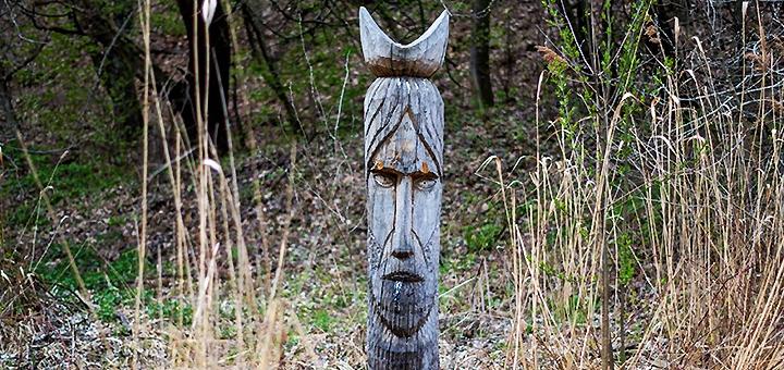 Наземная экскурсия «Лысая гора» от туристической компании «Матей Тревел»