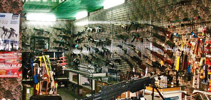 Стрельба из автомата, пистолета и другого оружия в тире нового поколения «Попадала»