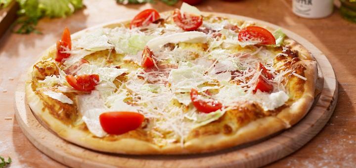 Знижка 40% на все меню піци та ролів від ресторану «Pizza Bro Sushi»