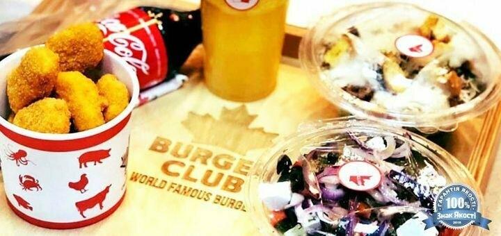 Скидка 50% на бургер или комбо-меню «Осенний сезон» от сети ресторанов «Burger Club»