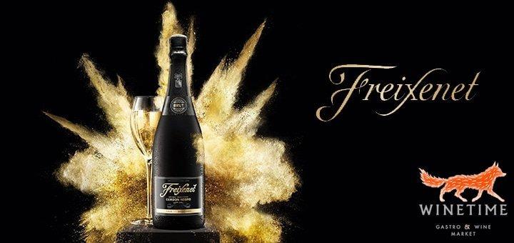 Скидка до 25% на игристые вина от интернет-магазина WINETIME!
