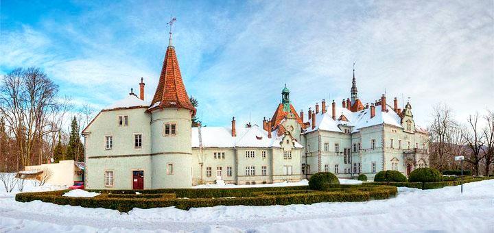 Тур «Рождество в Закарпатье 2021» от туристической компании «Miracle Travels»