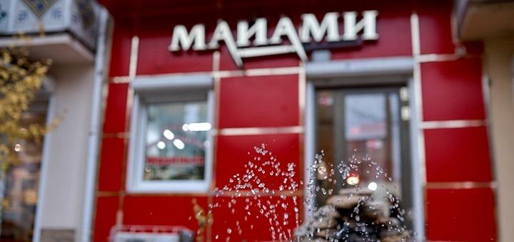Скидка до 45% на посещения солярия в сети салонов красоты «Майами»