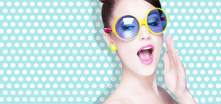 Скидка 30% на все солнцезащитные очки с сайта zona-sezona.com.ua!