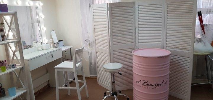 Обучающий экспресс-курс по моделированию бровей «Brow Pro» от «A.Beautylab»