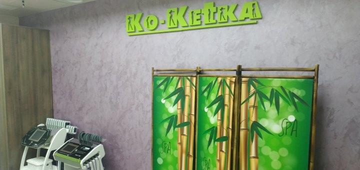Скидка до 69% на чистку лица с пилингом Anti-Age и альгинатной маской в «Ko-Ketka»