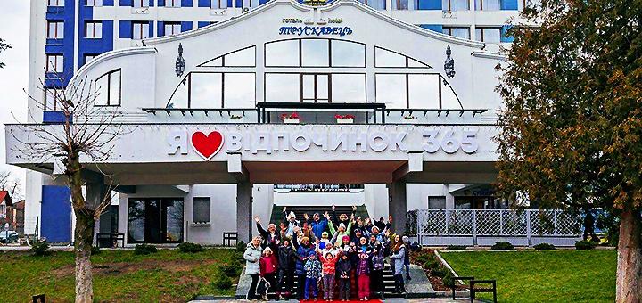 Семидневный тур с проживанием, питанием и оздоровлением в отеле «Трускавец 365»