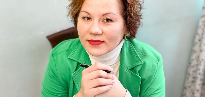 До 5 комплексных онлайн-терапий «Формула успешного успеха» от бизнес-психолога Ольги Карпенко