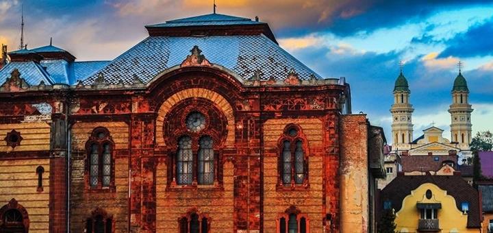 Экскурсионный тур «Закарпатське Божоле» от туристической компании «Зовнішсервіс»