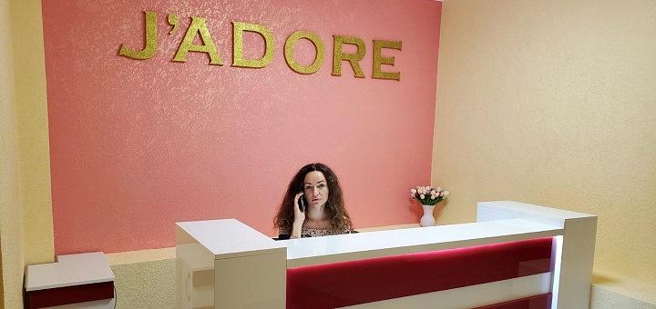 До 7 сеансов лазерной или элос-эпиляции в салоне красоты «J`adore»
