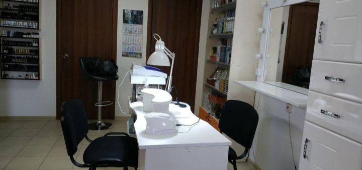 Скидка до 65% на аппаратный маникюр и педикюр с покрытием гель-лаком у Валерии Пилипенко