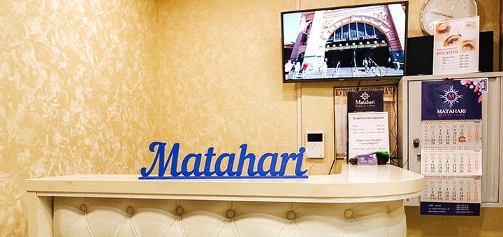 Карбоновый пилинг «Удвоенный эффект» в салоне красоты «Matahari»