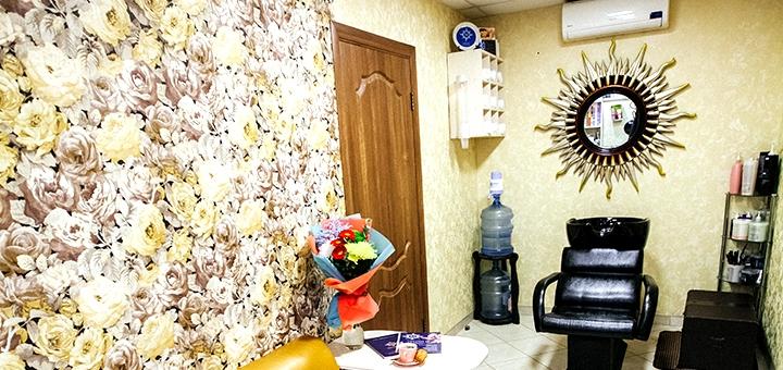 Миндальный или гликолевый пилинг лица в салоне красоты «Matahari»