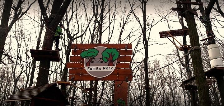 Скидка 55% на прохождение аттракционов в веревочном парке «Family Park»