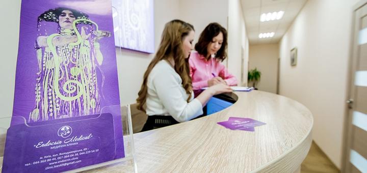 Обследование у уролога в медицинском центре «Endocrine Medical»
