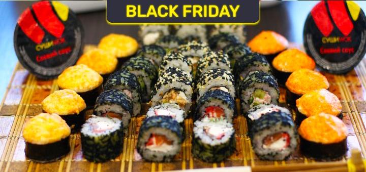 Скидка 60% на cет «Дарк сайд» от магазина-ресторана японской кухни «Суши WOK»