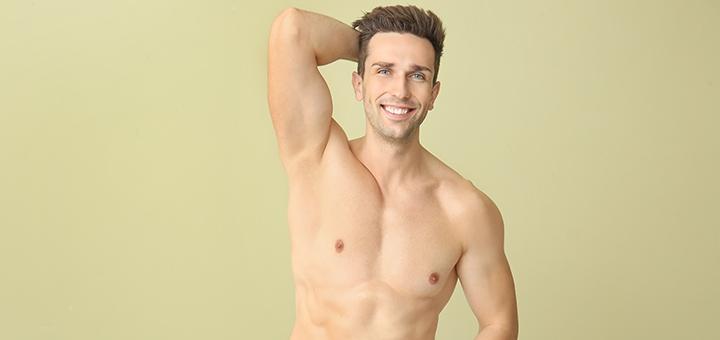 До 10 сеансов элос-эпиляции для мужчин в салоне красоты «Matahari»