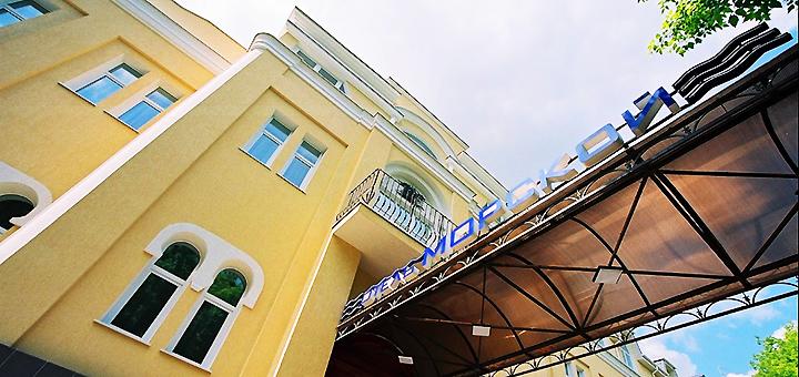 От 2 дней отдыха с завтраками, ужинами и посещением бассейна в отеле «Морской 4*» в Одессе