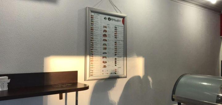 Cкидка 40% на сет «Император» от магазина-ресторана японской кухни «Japanika»