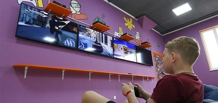 Посещение игровой зоны семейного развлекательного комплекса «Dream club»